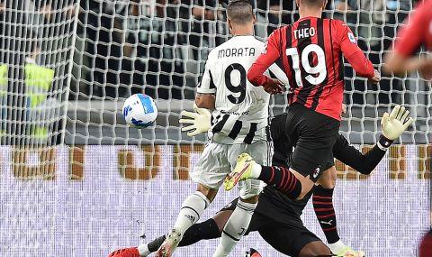 Ювентус продължава без победа в Серия А, Милан не се даде на бианконерите - 1