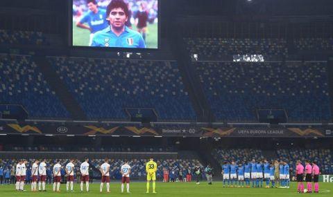 В Серия А измислиха как да почетат Марадона по специален начин