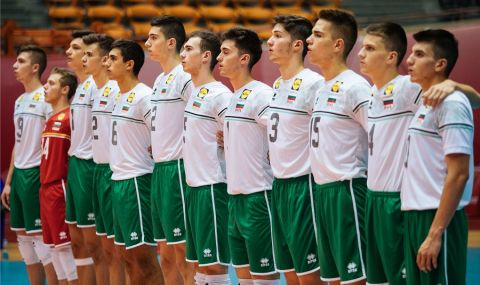 Жалко! Юношите на България загубиха финала на Световното първенство по волейбол - 1