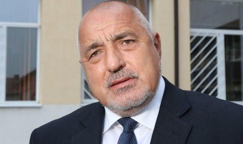 БОЕЦ се обърна към съда за решение за Бойко Борисов
