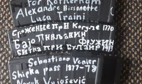 Експерти: Терористът от Нова Зеландия може да се е обучавал на Балканите
