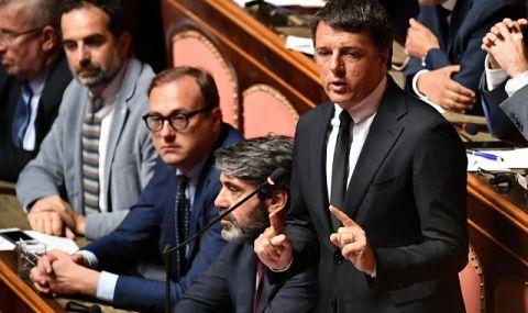 Италия на ръба на правителствена криза