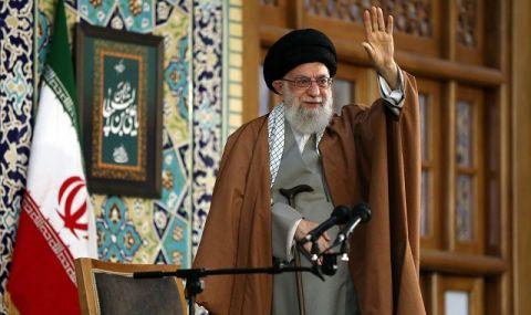 Аятолахът: Първо САЩ да свалят санкциите срещу Иран!
