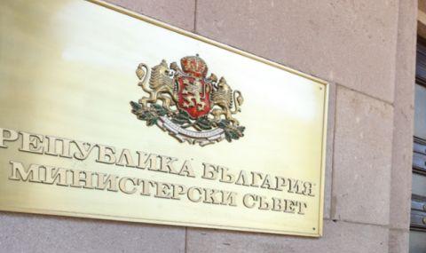 Осем нови заместник-министри са назначени в три министерства