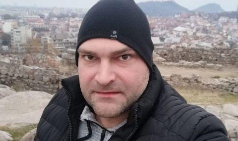 Млад пловдивски лекар загуби битката с COVID-19, остави 2 деца сираци