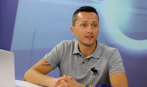 Димитър Бербатов получи мощна подкрепа