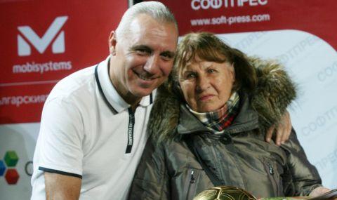 Христо Стоичков: България в Пловдив не пада! Браво, момичета! Вземете титлата в Златната лига!