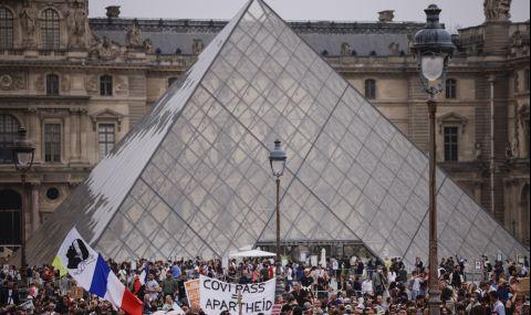 Няколко протеста във Франция - 1