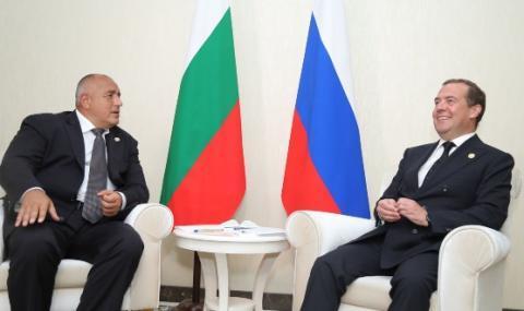 В Русия скочиха на Борисов