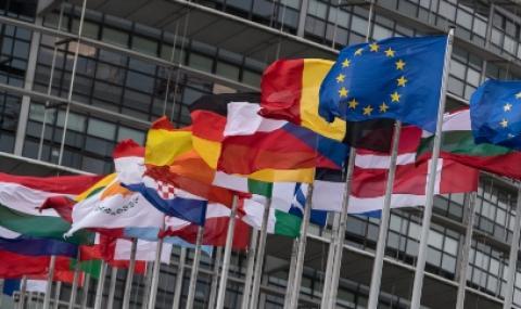 ЕС отваря Шенгенското пространство