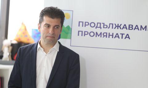 Кирил Петков: Аз настина вярвам, че 30 % от вота може да бъде наш  - 1