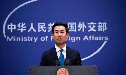 Китай надигна глас пред САЩ