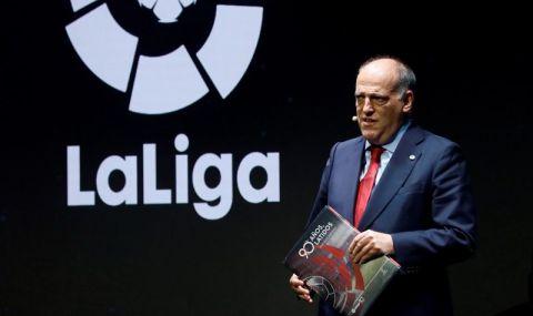Президентът на Ла Лига: Клубовете-държави като ПСЖ са опасни за футболната система - 1