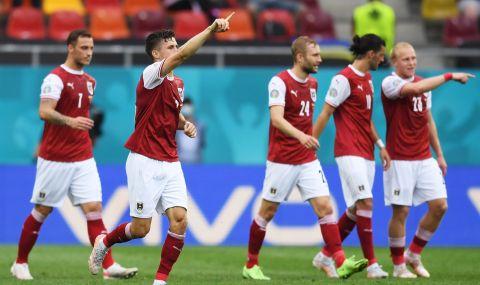 UEFA EURO 2020: Австрия е на осминафинал, Украйна ще трябва да почака