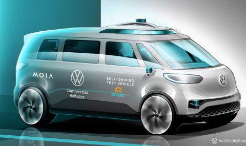Volkswagen започва да тества автономни бусове по германските пътища