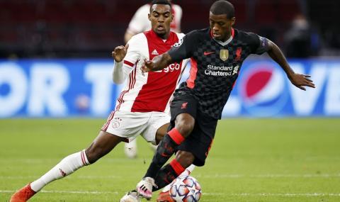 Ливърпул не убеди, но победи Аякс в Амстердам