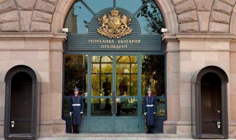 Президенството с официална позиция за чата Узунов-Бобоков