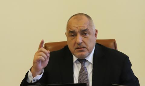 Още един испански вестник писа за разследването срещу Борисов в Испания (СНИМКА)