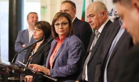 Нинова: Чакат ни тежки месеци без актуализация на бюджета - 1
