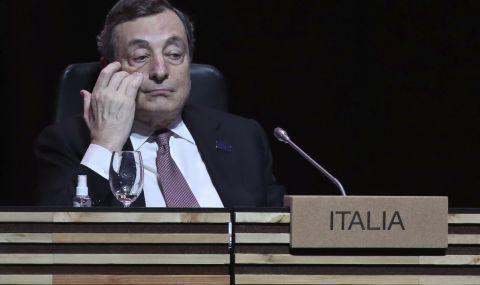 Крахът на мечтата на ЕС