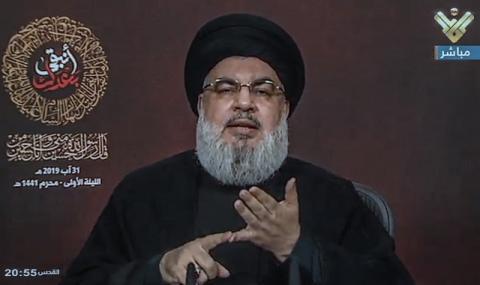 "Лондон: ""Хизбула"" са терористи"
