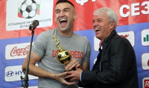 Ето кой е най-добрият нападател на България за 2020 година