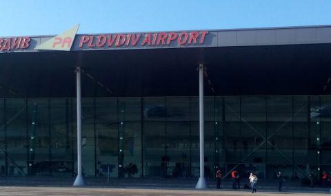 Правителството прекрати процедурата за определяне на концесионер на Летище Пловдив