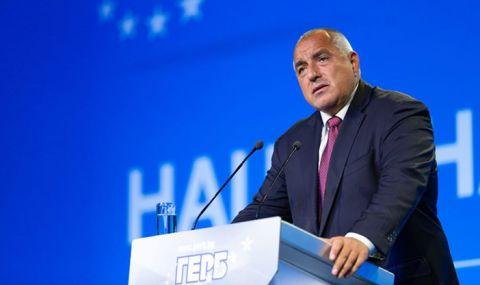 Борисов за служебния кабинет: Румен Радев ще го ръководи