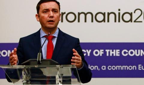 Недоразуменията с България трябва да се решат