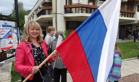 РИА : Заставят българите да се отдалечат от Русия