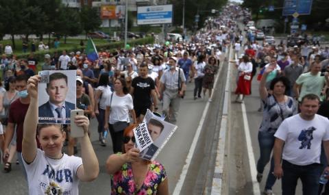 Продължават протестите в Хабаровск