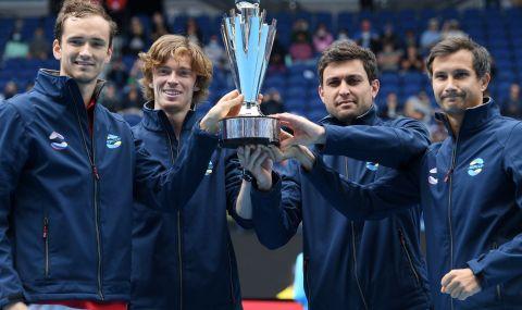 Русия спечели отборния турнир по тенис АТП Къп в Мелбърн