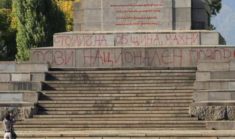 СДС скастри Русия: Не сте властелини на Източна Европа