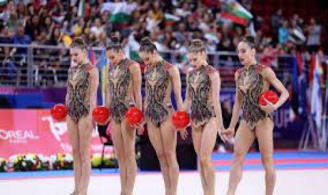 Стартира Европейското по художествена гимнастика във Варна