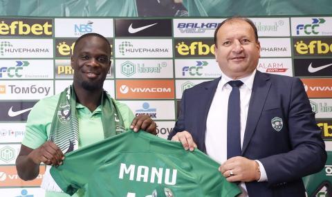 Лудогорец представи четвърти нов футболист, с богата кариера в Европа