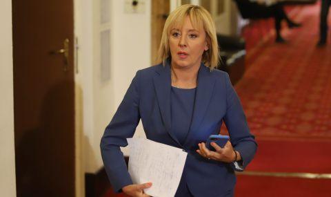 Мая Манолова изнесе данни за злоупотреби, свързани с газовата връзка с Гърция - 1
