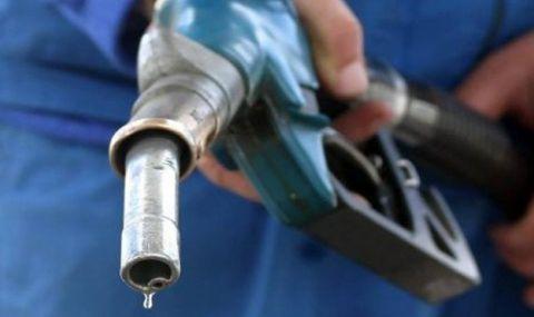 Бензинът във Вашингтон е на привършване