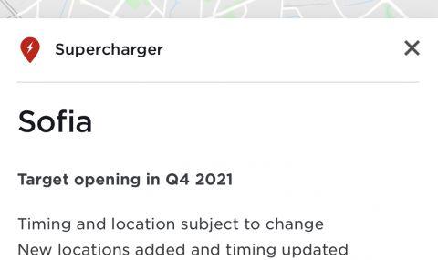 Откриването на станцията на Tesla в София ще се забави с поне още няколко месеца