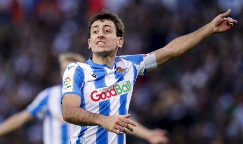 Манчестър Сити се прицели в звезда на Ла Лига - 1