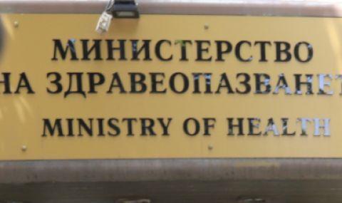 Министерството на здравеопазването предлага 5% ДДС за лекарствата, включени в Позитивния лекарствен списък - 1
