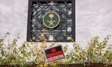 САЩ коментираха присъдите по делото Хашоги