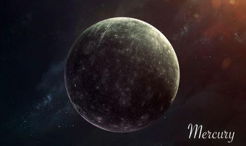 Тези 4 зодии страдат най-много заради ретроградния Меркурий