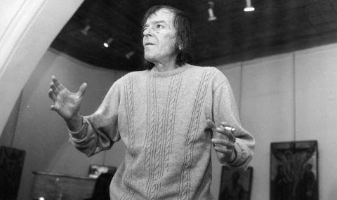 25 март 1934 г. Роден е Христо Фотев