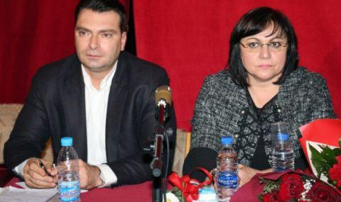 БСП подреди листите си в София