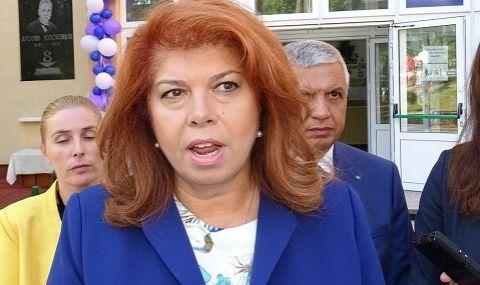 Инициативен комитет ще издигне Радев и Йотова на изборите - 1