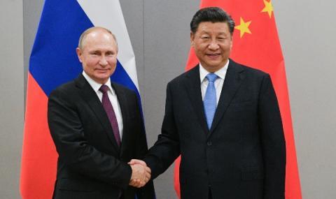 Китай и Русия да действат заедно