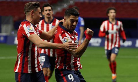 Суарес носи победата на Атлетико Мадрид срещу Хетафе