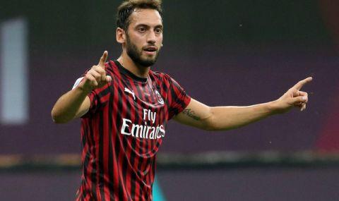 Милан изпуска Чалханоглу за без пари