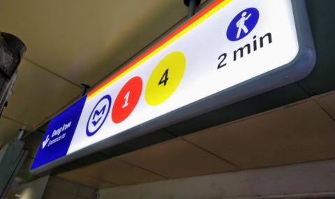 Новите табели в метрото – модерни,  двуезични и с повече информация