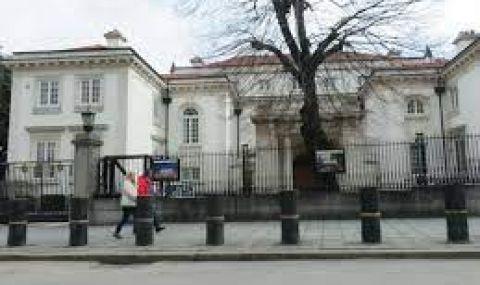 Лондон: Подкрепяме България срещу злонамерената руска дейност